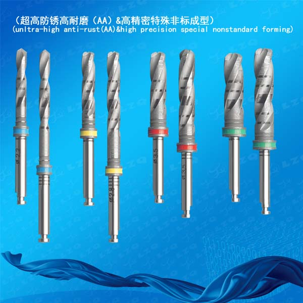 Stainless Steel Drilling Bit