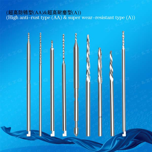 Neurosurgical Drill Bits
