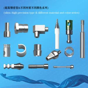 Titanium Precision Parts