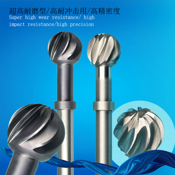 Ball Nose Milling Cutter