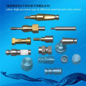 Titanium Alloy Accessories