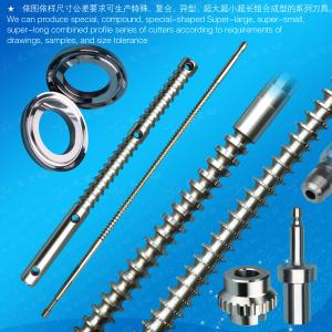 Broach, Combined Broach, Carbide Broach, Carbide Combined