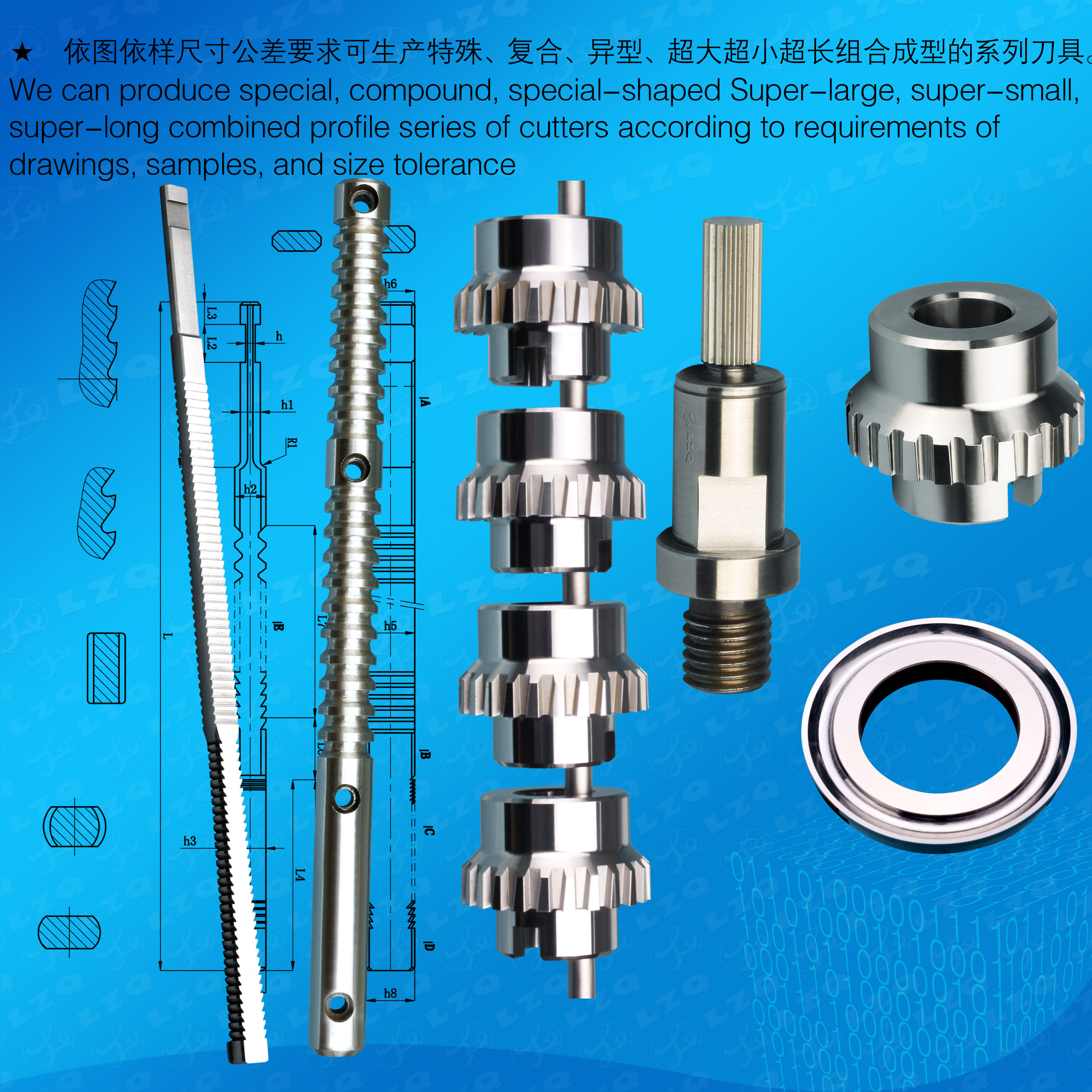 High-Speed Cutting Tools, Carbide Broaches, Rifling Broach