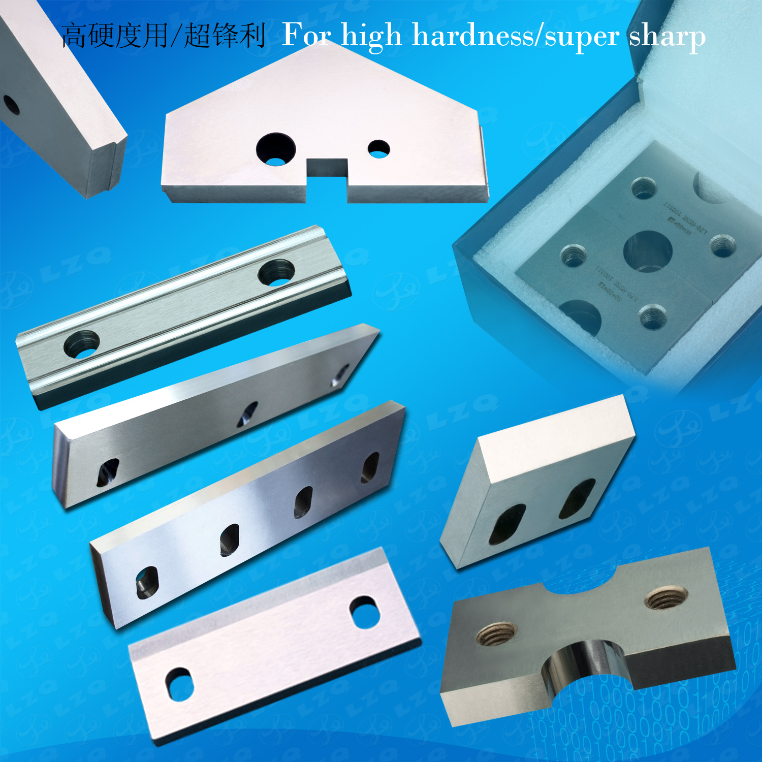 Splitting Blade, Hard Alloy Splitting Blade, Tungsten Carbide Splitting Blade (2)