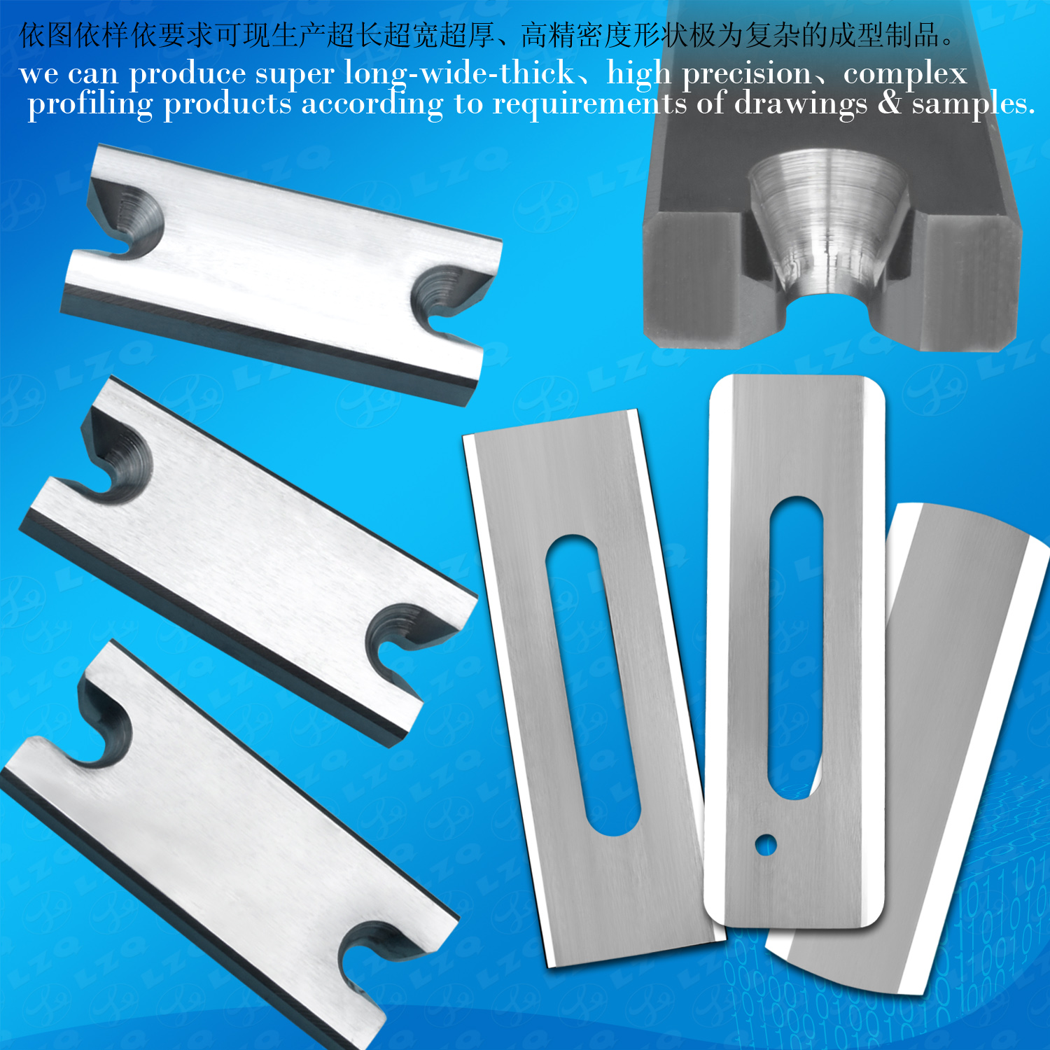 Tungsten Steel Cutter, HSS Cutting Blade