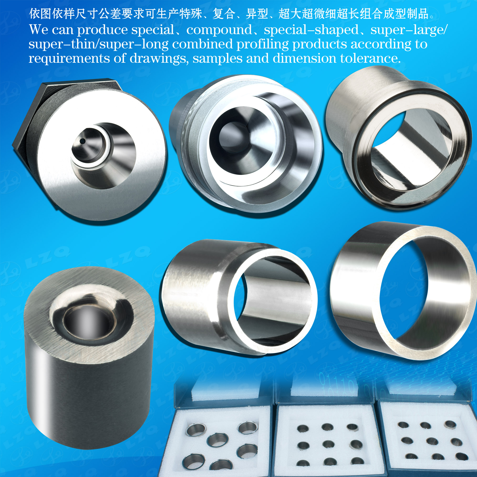 Extrusion Die, Screw, Nozzle, Mould,Tip