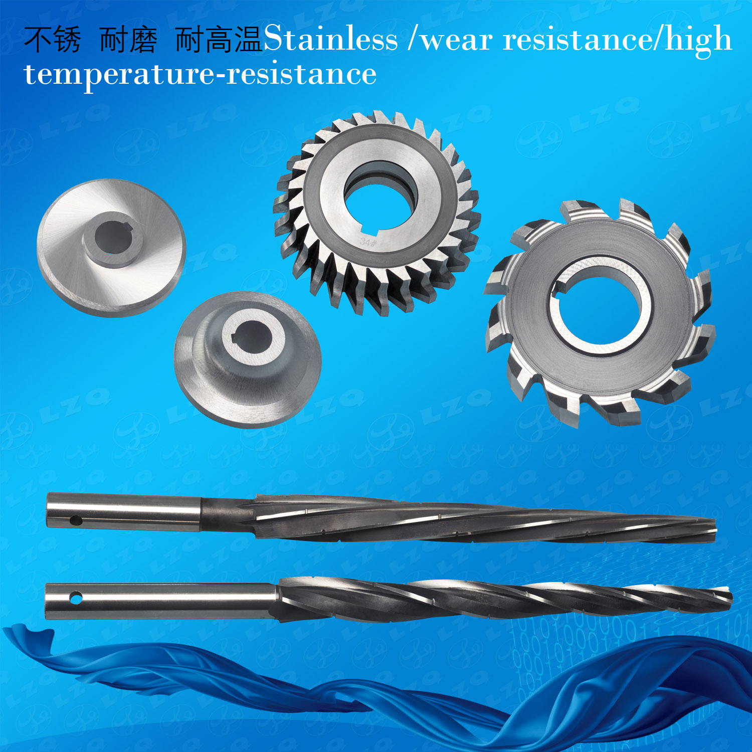 High Speed Steel With Cobalt, High Cobalt Powder Steel, Forming Reamer