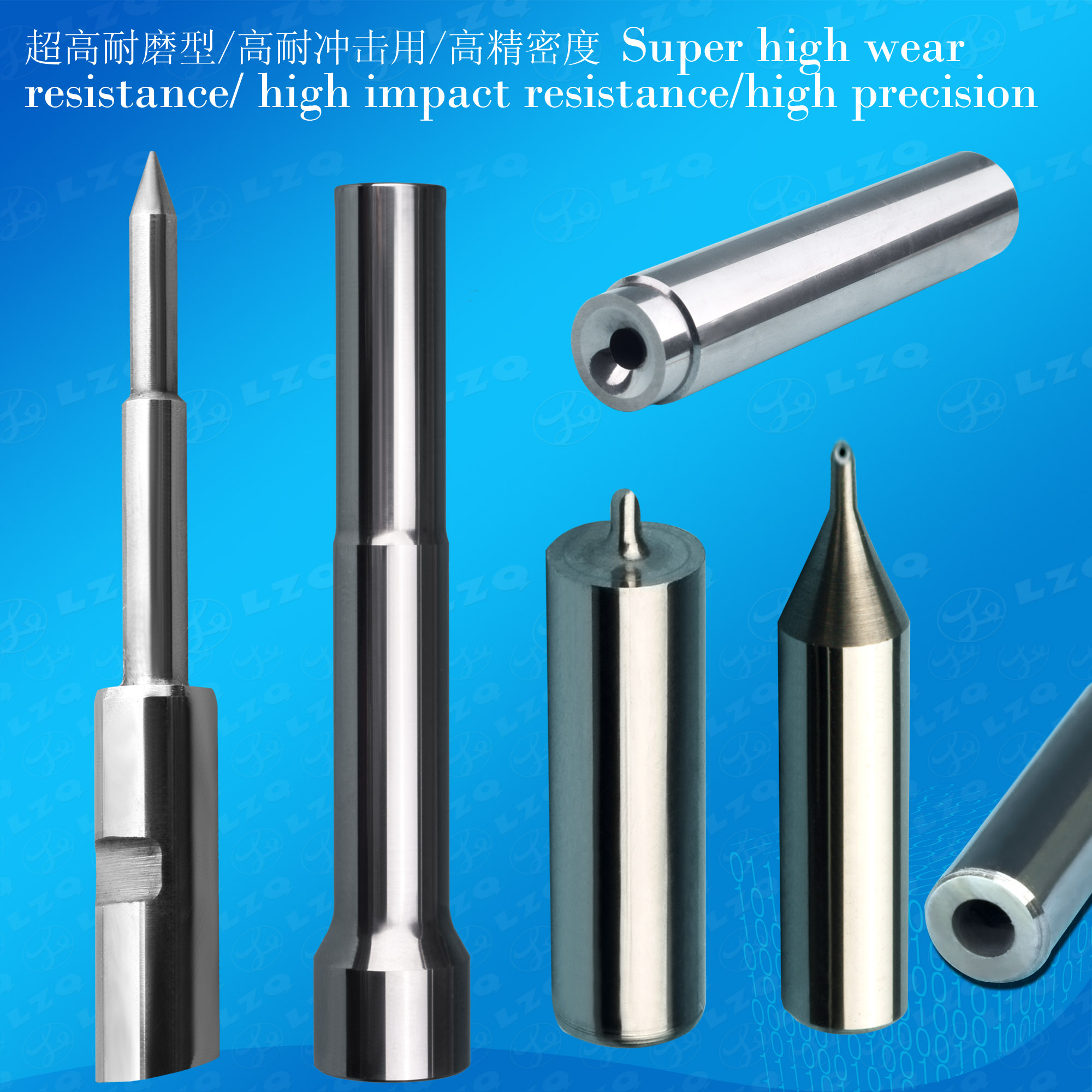 Punch, Pin, Stainless Steel Pin