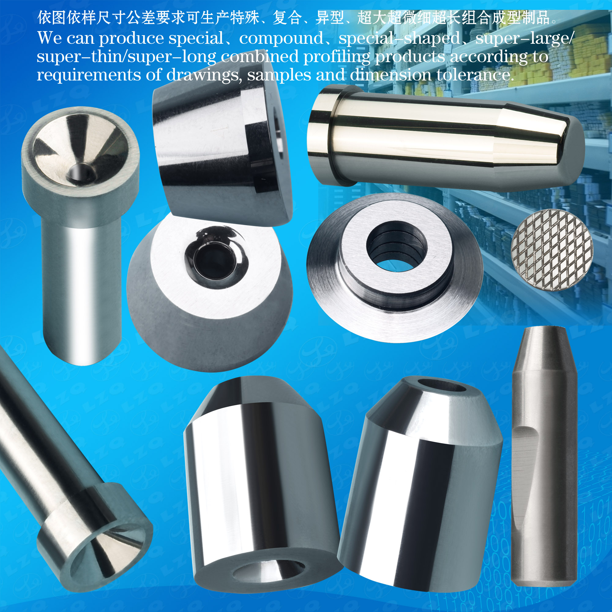 Shaver, Stamping Knife, Punch, Punching Mould