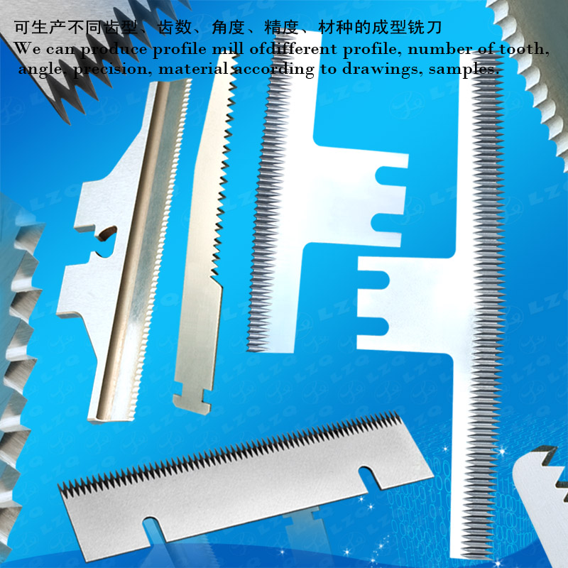 Small  Saw Blades, Micro Saw Blade, Alloy Small Saw Blade