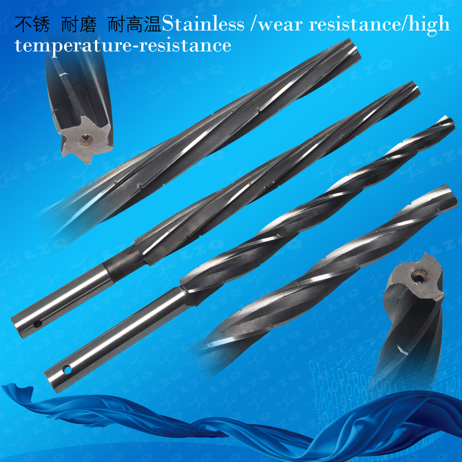 Step Reamer, Forming Milling Cutter, Forming Reamer