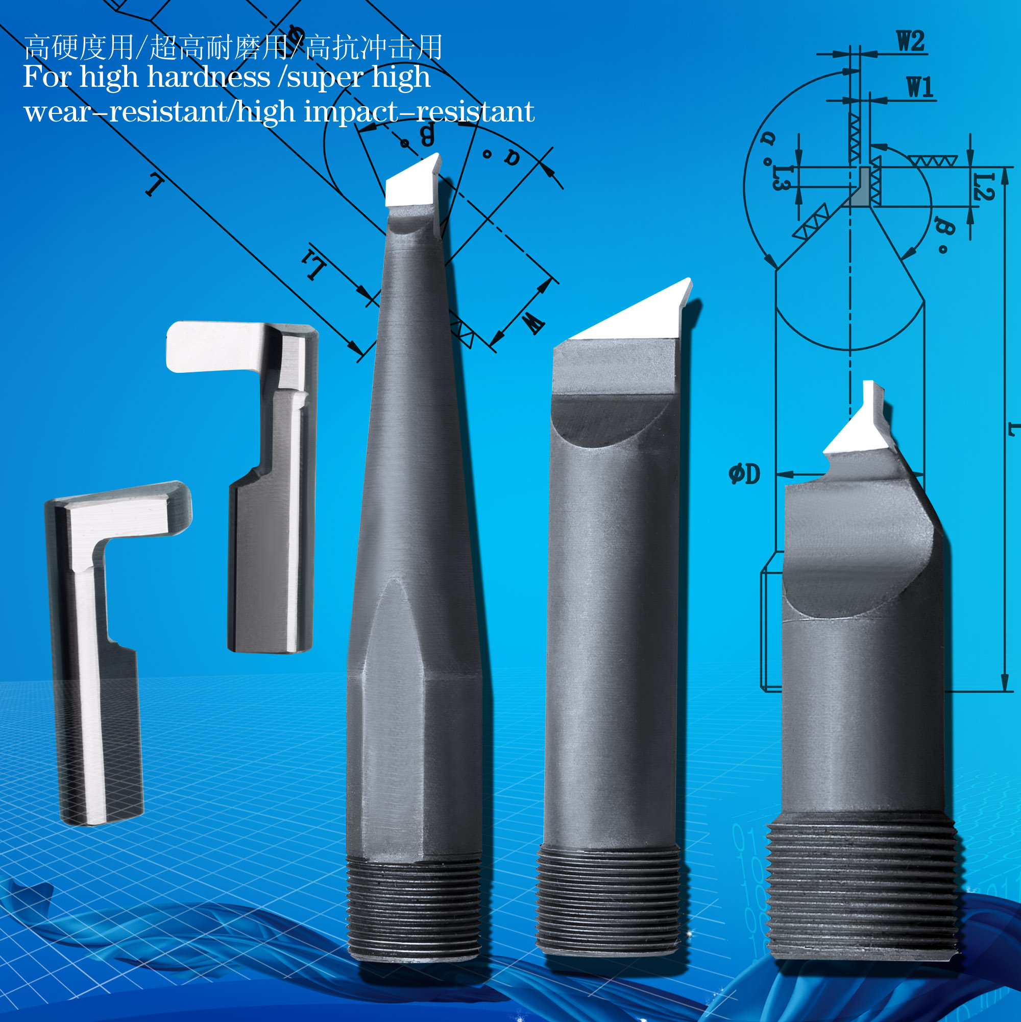 Edge Welding Boring Cutter, Profile Boring Cutter, Welded Type Boring Cutter