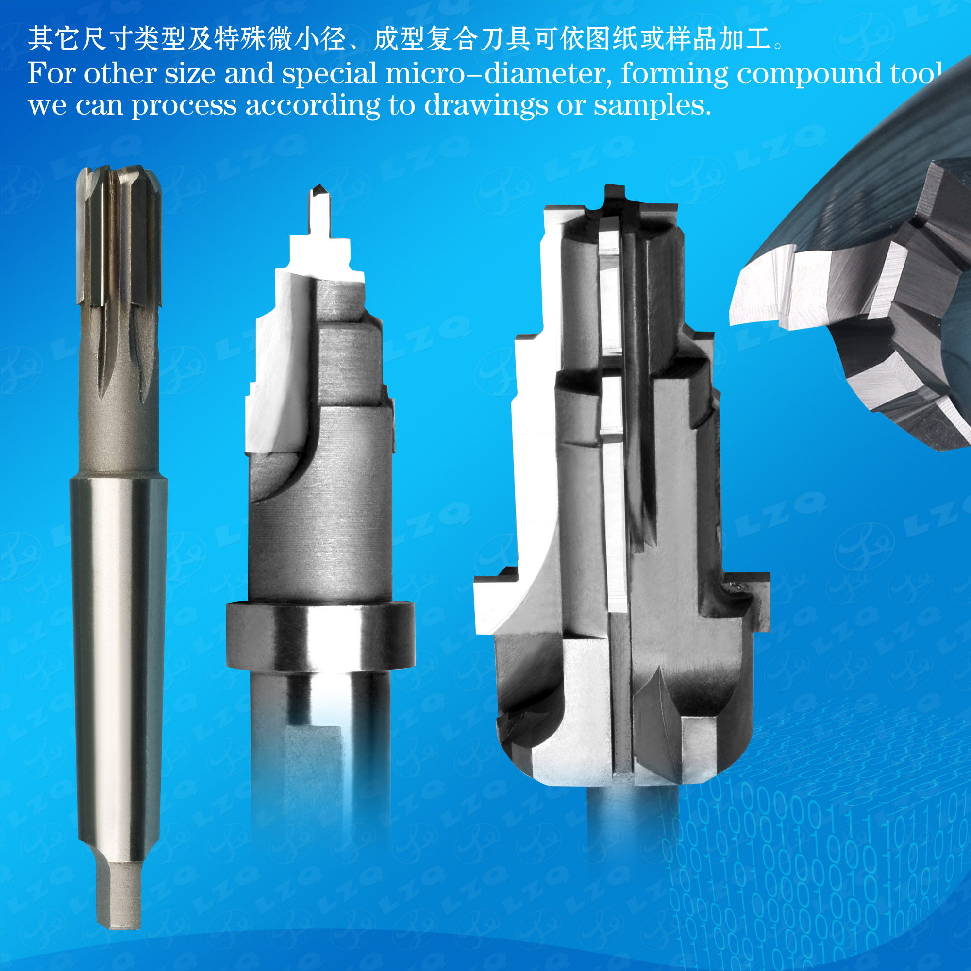 Subland Drill, Stepped Reamer,High Speed Steel Step Drill, High Speed Steel Stepped Reamer