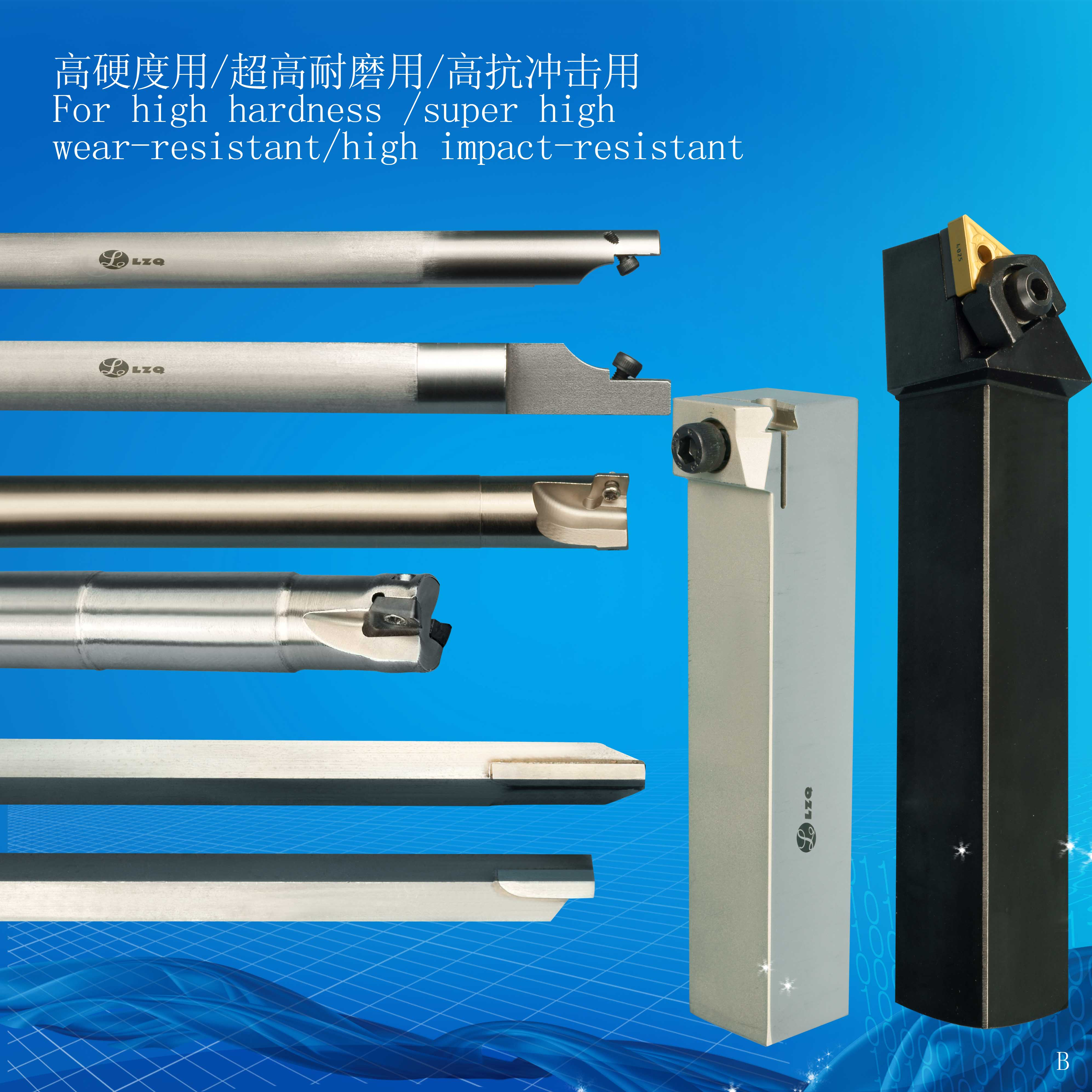 Hard Alloy Cutter Bar, Tungsten Steel Cutter Bar
