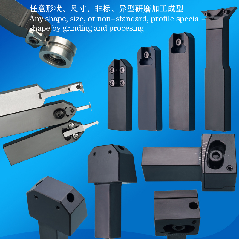 Non-Standard Cutting Tool, Non-Standard Holder, Precision Cutter