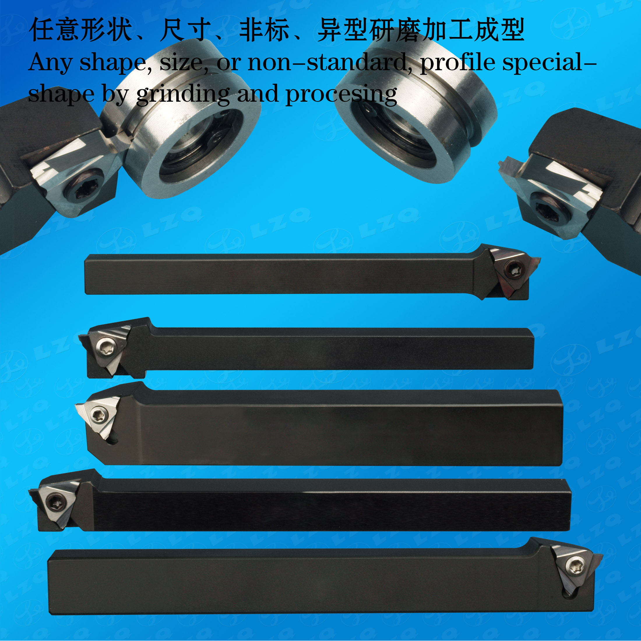 Roughing Milling Cutter For Plaster, Hard Alloy Cutter Bar, Tungsten Steel Cutter Bar