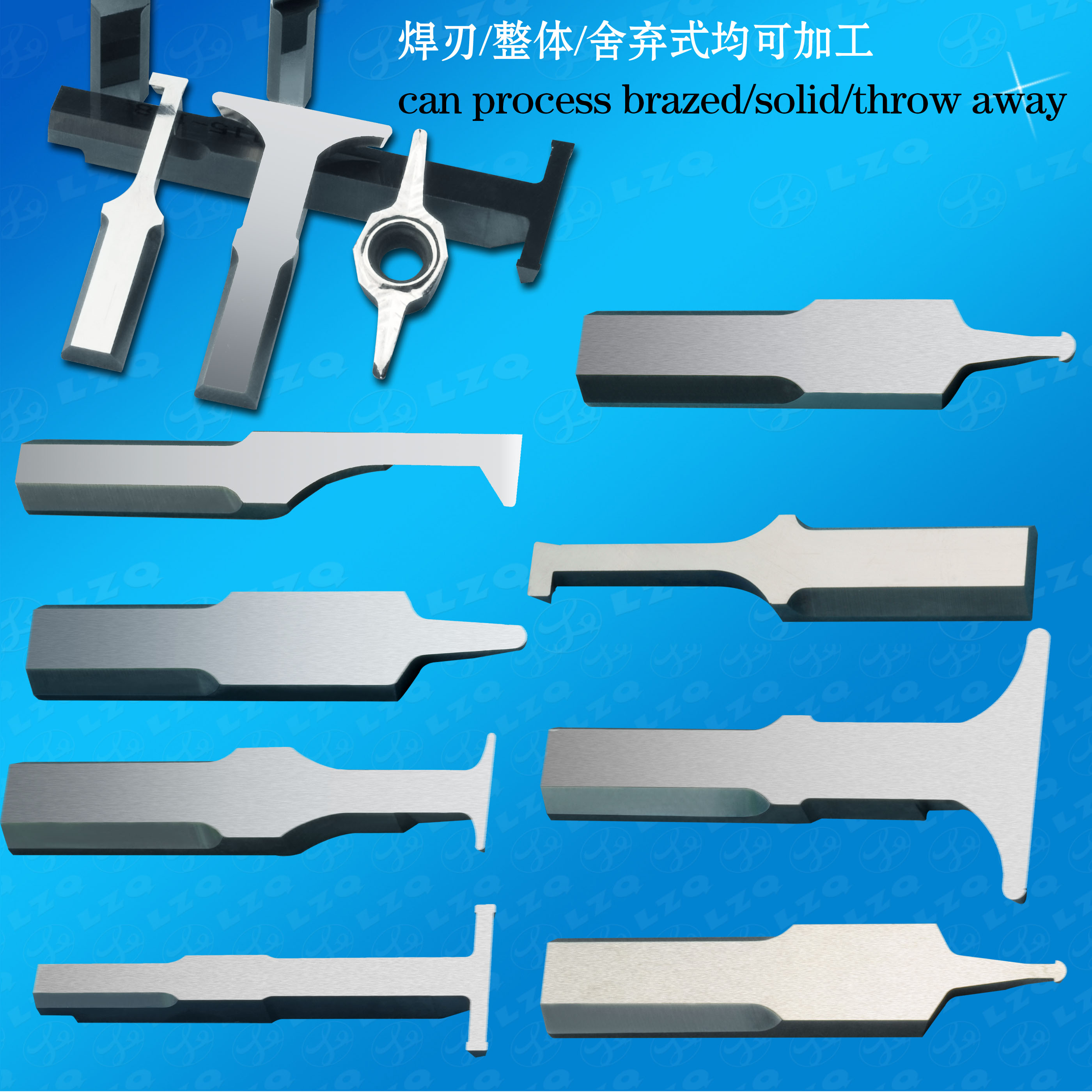 Square Turning Tool, Abnormal Turning Tool