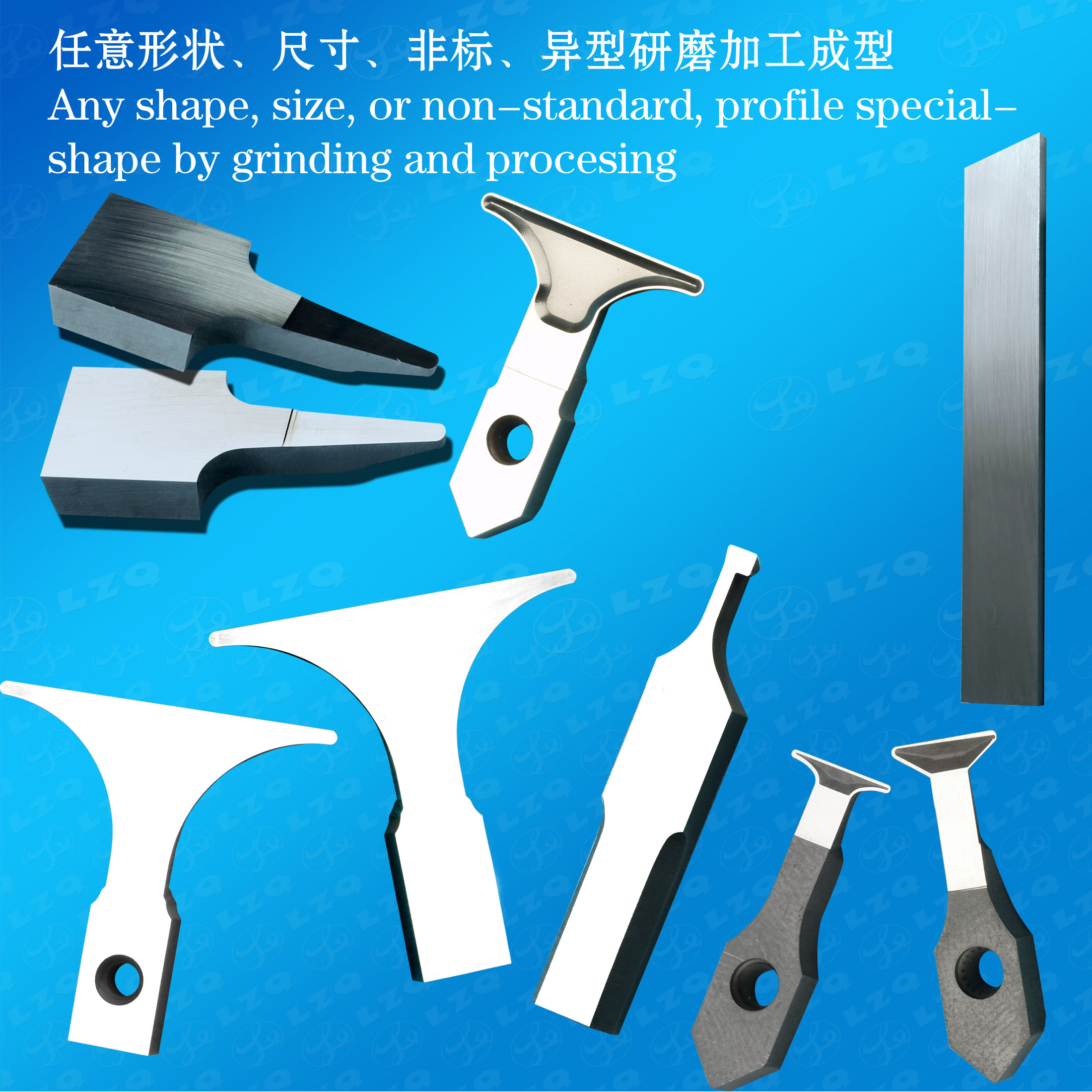 Turning Tool With Hole, Carbide Turning Tool With Hole, Hard Alloy Turning Tool With Hole