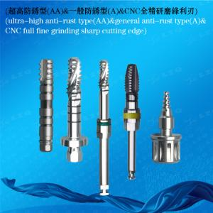 Profile Drill Tap Holding Key Diagnostic T Ruler Machine Torx Driver Handpiece Adaptor