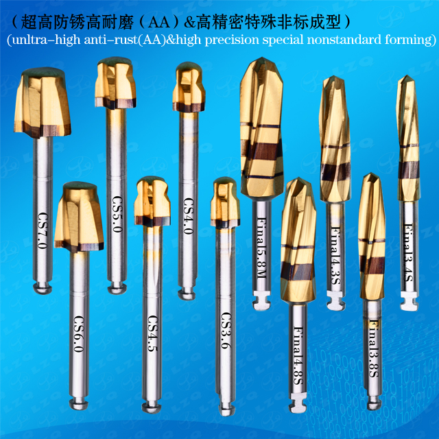 Dental Chamfering Drill Tool Cutter