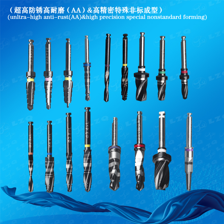 Dental Countersink Dental Implant Conical Drill Bit Drill For Ultra Wide Dense Drill
