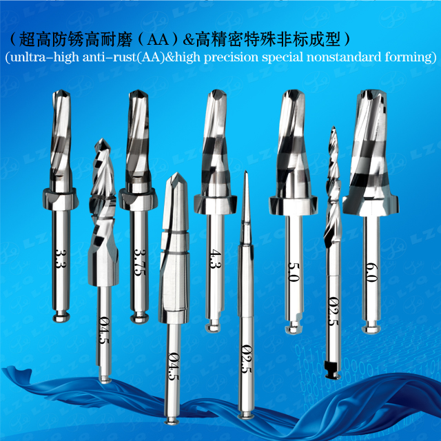 Drill Bits Cutter Tool For Medical Use