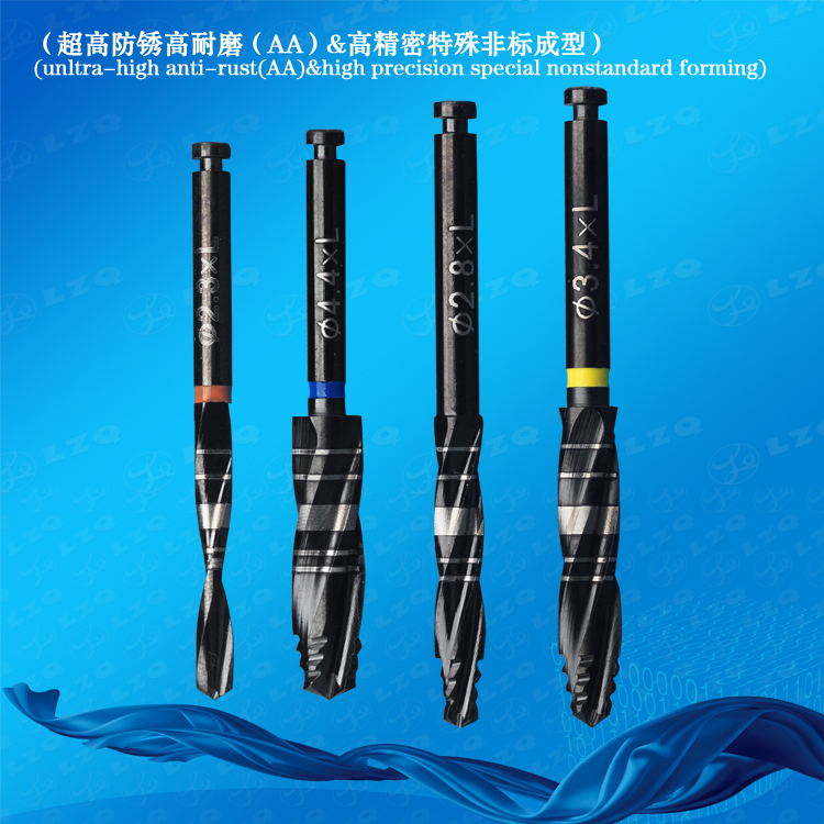 Implant Coated Drill Bit Implant Pilot Coated Drill Bit