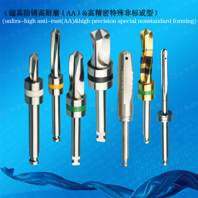 Medical Drill Hole G-Type P-Type Drill