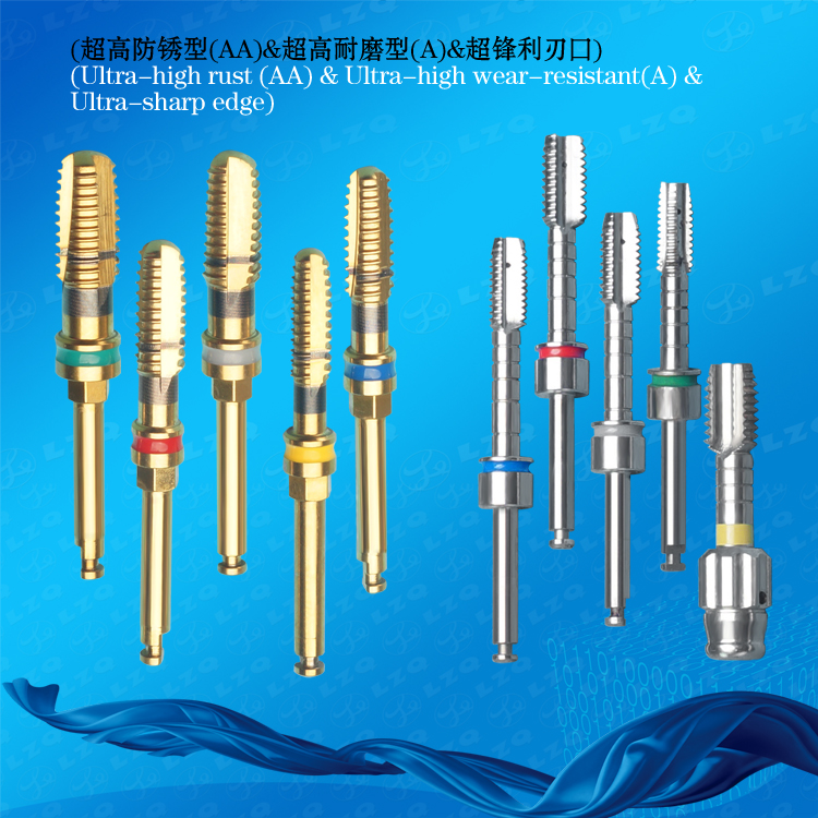 Medical Screw Tap Tap Drill Dental Tapping