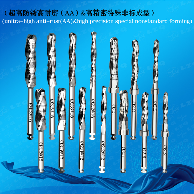 Orthopedic Drill Tool Cutter