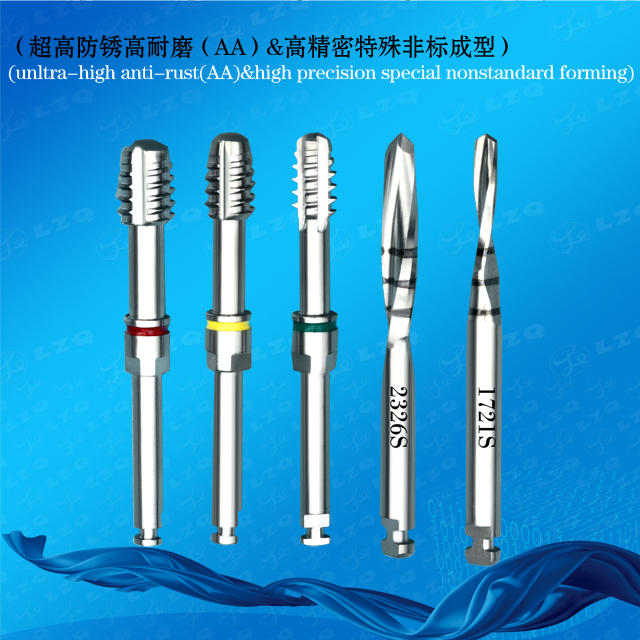 Taper Drill Bits Tools Cutters For Medical Use