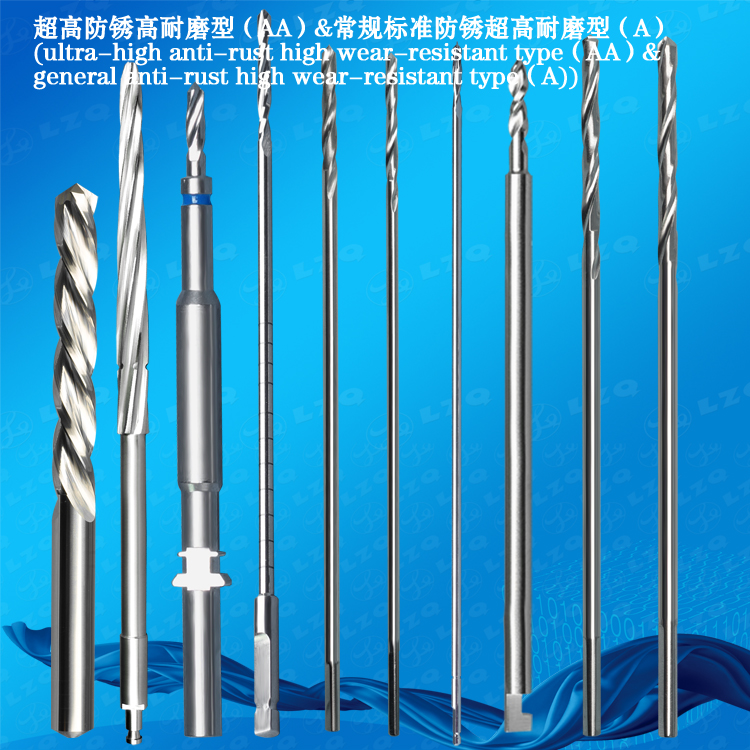 Operation Drill Bit Tool For Medical Use