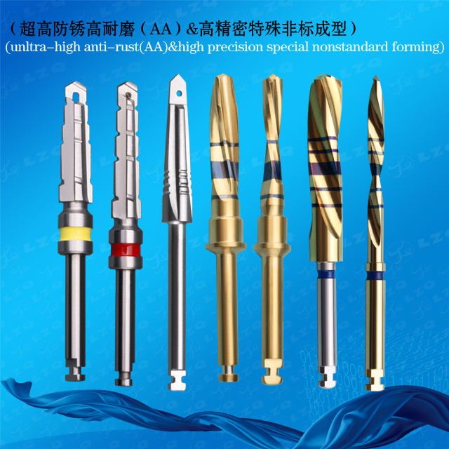 Anchor Drill Positioning Drill Twist Drill For Multiple Use Externally Cool Twist Drill