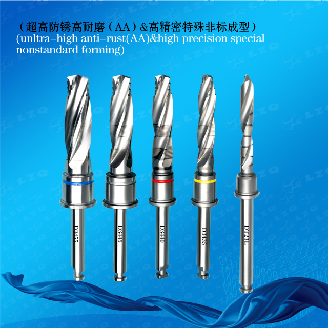 Dental Implants Special Drills Surgical Trephine Drill Countersink Surgical Drill