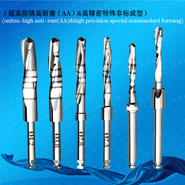 Implant Site Drill Sinus Lift Drill Bone Chip Extraction Drill