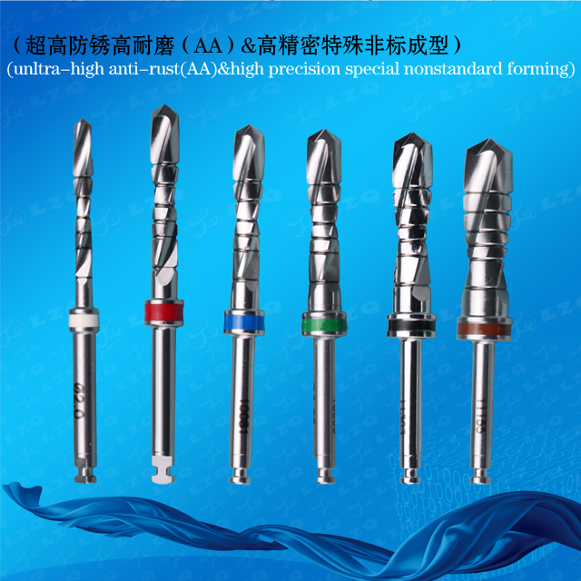 Reverse Drill Screw Remover Medical Use Electric Oscillating Saw Craniotomy Mill