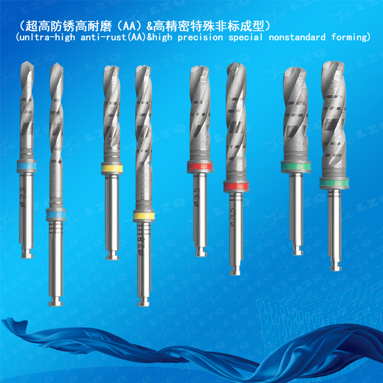 Round Drill Twist Drill (Pilot Drilling) Tri-Spade-Drill For Implants Parallel Drill For Implant