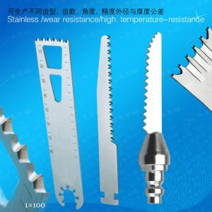 Depth Limiting Reciprocating Saw Blades,Sternum Saw Blades
