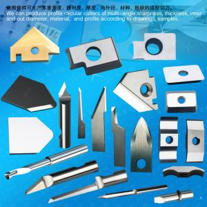 Super Peeling Machine Insert For Steel Tube,Peeling Inserts With Two Chip Breaker,Skinning Blades