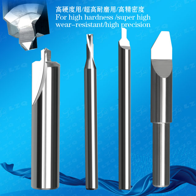 Plastic Card Milling Tools,Smart Label Milling Cutter,Bank Card Milling Cutter