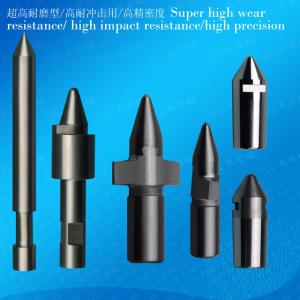 Carbide Punch,Film Punching,High Wear Resistant Punch