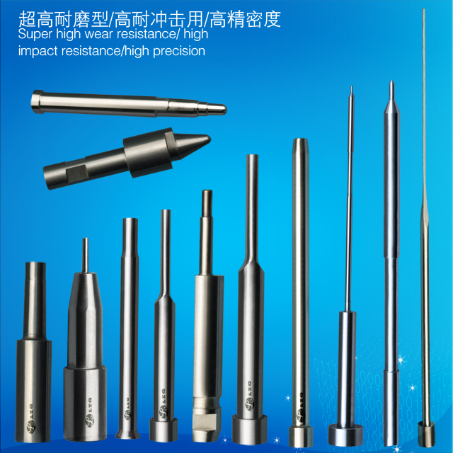 Ceramic Punch Pin,Stripper Plate Punch Pin