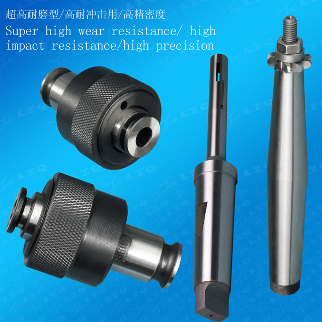 Cutter Rod,CNC Cutter Rod,Profile Cutter Rod