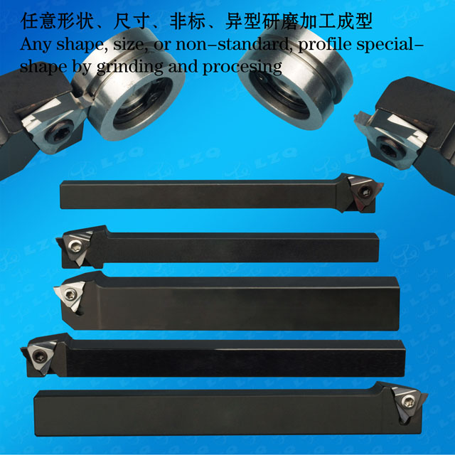 End Face Cutter Rod,HSS Co Cutter Rod,High Speed Steel Cutter Rod