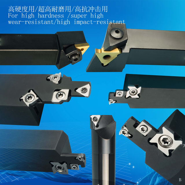 Seal Ring Blades And Tool Holders,U Seals Blade