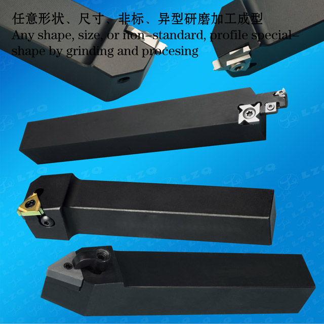 Titanium Turning Tool,Cutting Blades,Carbide Cutter Rod