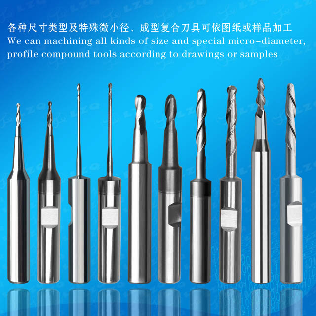 Turning Pin,High Speed Turning Pin,Zirconia Turning Pin