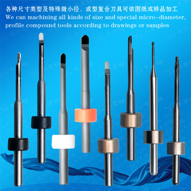 Zirconia Burs And Milling Cutters,Zirconia Milling Cur,CVD Diamond Coating Tooth Turning Pin