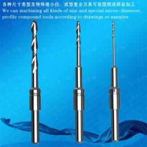 Zirconia Grinding Mill Guide Pin,Dummy Head