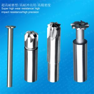 Carbide Keyway Mill,Carbide Tip Tool,T-Angle Mill